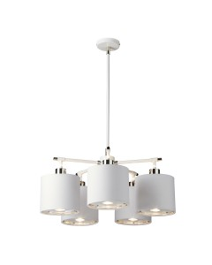 Elstead Lighting Balance 5 Light Chandelier In White/Polished Nickel Finish With 4 Height Adjustable Rods Complete With Shades